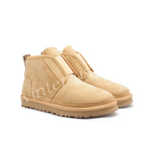 Мужские Ботинки Neumel Flex - Chestnut